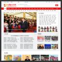 中国56民族文化网