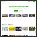 網頁設計師聯盟