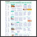 中國健康網