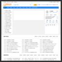 速推商务网_新华传媒b2b_b2b免费信息网