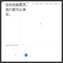 免费提交网址目录_中文分类目录|网站分类目录|免费网站目录_城际网站目录