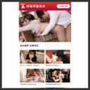 免费提交网址目录_中文分类目录 网站分类目录 免费网站目录_城际网站目录