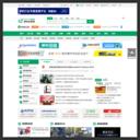 中国塑料机械网