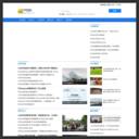 87玄幻小说网