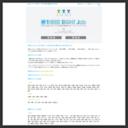 高収入アルバイト高額バイト女性求人