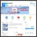 上海市民信息服务网截图