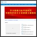 广西广电网络
