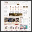 中国收藏热线