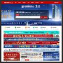 新赣州房产网截图
