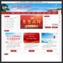 安徽干部教育在线官网