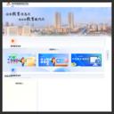 宿州市智慧教育云平台