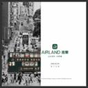 香港雅兰床垫官网