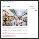 陶芸教室 竜房&明石竜太郎ウェブサイト