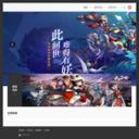 阿里游戏官方网站网站缩略图