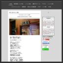 神戸三宮のアルマギタースクール