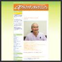 西岐阜駅から徒歩7分の歯科/歯医者 | アルファデンタルクリニック