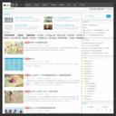 慕轲博客 - 中国博客联盟