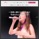 アンピアノボーカル教室(西東京市)