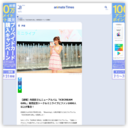 http://www.animatetimes.com/news/details.php?id=1505298368