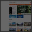 安徽中青旅官网