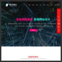 遨游企业网站建设