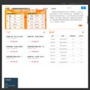 中农易讯网