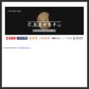 中国书画艺术家网
