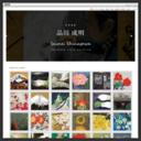 日本画家 品川成明