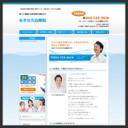 【名古屋市千種区の整体】鍼灸師も通う「あすなろ治療院」