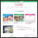 絵画教室アトリエクロー/東京世田谷