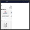 美辰科技网站缩略图