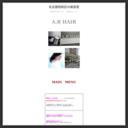 名古屋の美容室 A.R HAIR