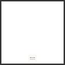 刘德华官方网站