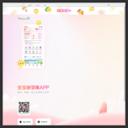 宝宝树 - 怀孕 育儿 大型育儿网站社区