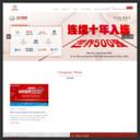 北京汽车股份有限公司官方网站