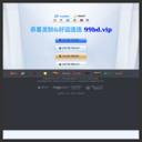 百搜分类目录截图