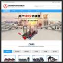 深圳邦亚电子科技有限公司
