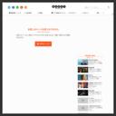 音楽サイト BARKS - 宇多田ヒカル : Kiss & Cry