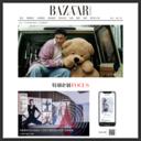 时尚芭莎_BAZAAR中文网_高美度女性聚合时尚平台