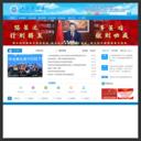 北部湾大学 - 亚博app下载安卓版