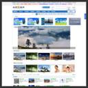 北京摄影网