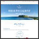 贝拉米中国网