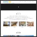 「バリアフリー住宅/介護住宅」の設計とリフォームの専門サイトのスクリーンショット