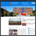 渤海船舶職業學院