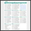 标准网 - 免费标准分享、下载网站