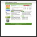 北京市碳排放权电子交易平台