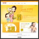 妈咪爱官方网站