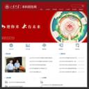 山东大学本科招生网网站缩略图