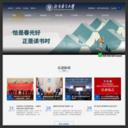 北京语言大学截图