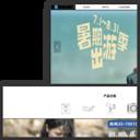 博冠千里镜-博冠光电官网